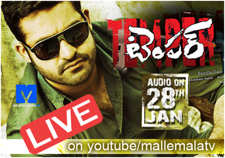 temper-audio-launch