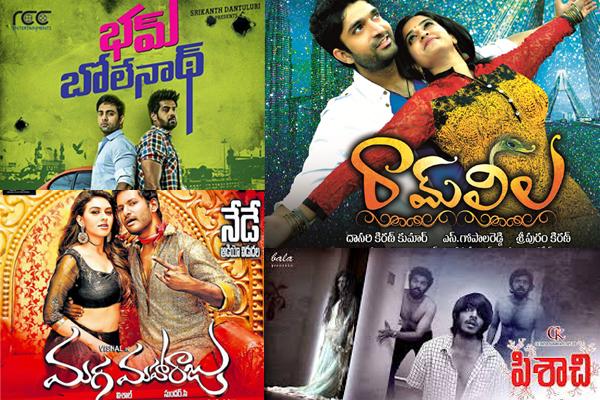 5-movies