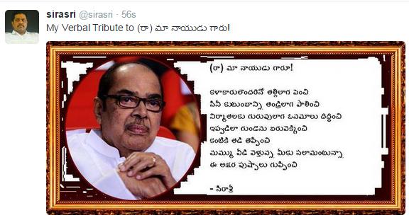 Celebs Condolence to Ramanaidu (21)