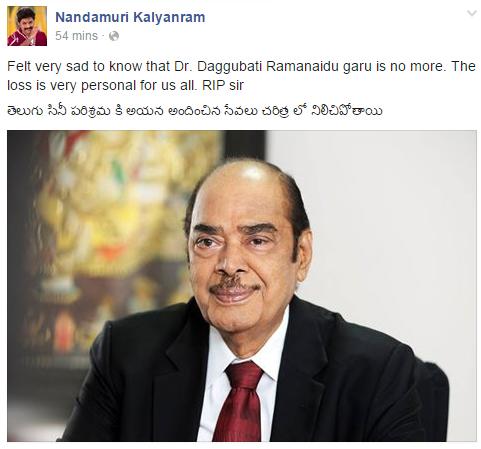 Celebs Condolence to Ramanaidu (6)