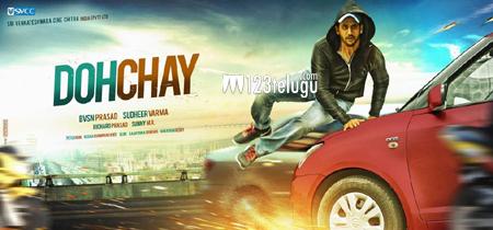 Dohchay