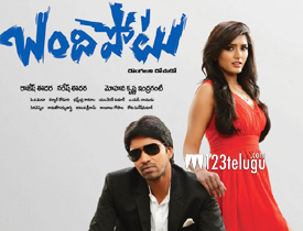 Bandipotu-Movie-Review
