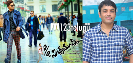 Dil-Raju-and-Satyamurthy