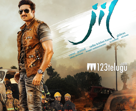 Gopichand's role revealed in J...