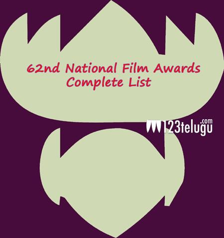 National-Film-Awards