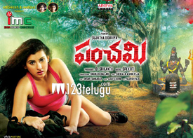 Panchami Review