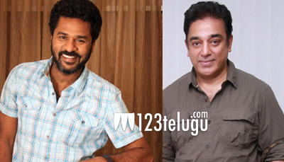 Prabhu-Deva-to-direct-Kamal