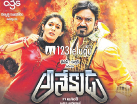Anekudu Review