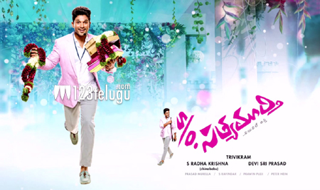 son-of-sathyamurthy