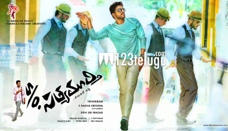 son-of-satyamurthy
