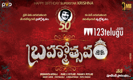 Brahmotsavam1