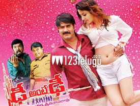 Dhee-ante-Dhee-Review