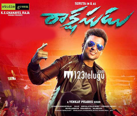 Rakshasudu-First-Look
