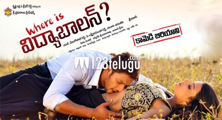 Where-is-Vidya-Balan