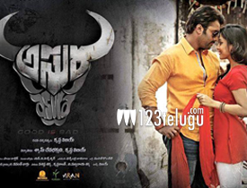 asura-review