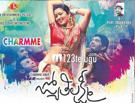 jyothi-lakshmi-review