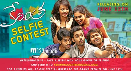 keerintha-selfi-contest