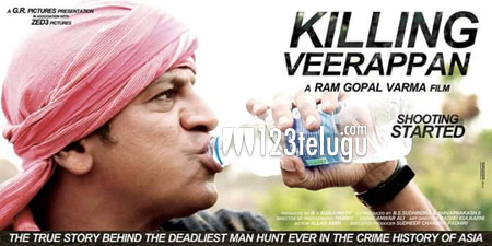 killing-veerappan