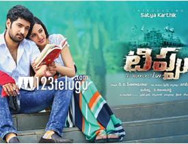 tippu-telugu-movie-review