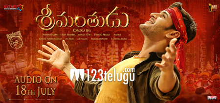 Srimanthudu-Audio-Release