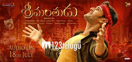 Srimanthudu-Audio-Release