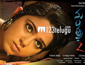 mantra-2-review