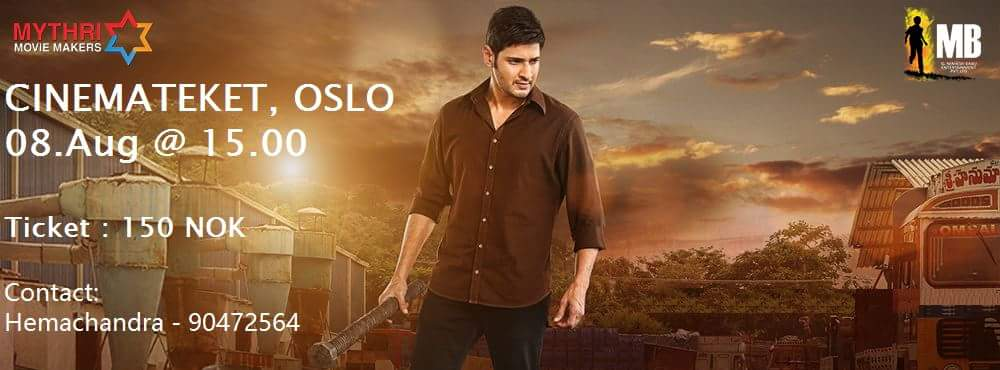Srimanthudu Norway Screening Details‏