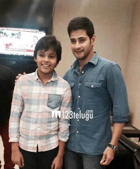 mahesh-with-akhir