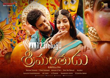 srimanthudu-poster