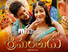 Srimanthudu Telugu Movie Review | Mahesh Babu Srimanthudu
