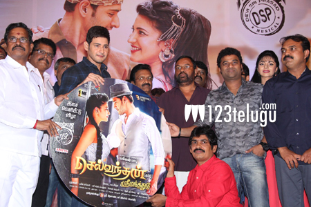 srimantudu-tamil-launch-