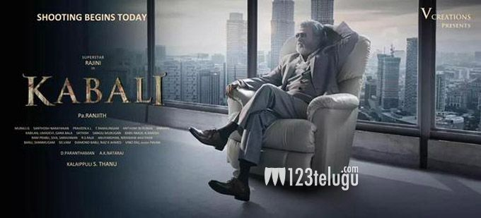 Kabali First Look Posters (1)