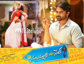 Subramanyam-For-Sale-review