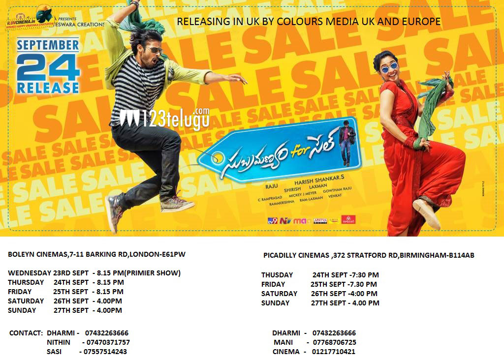 Subramanyam-For-Sale-uk-sch