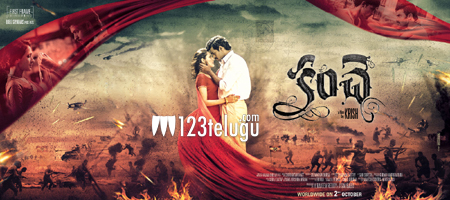 kanche-movie-news