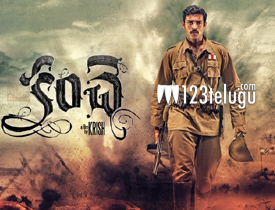 kanche-review