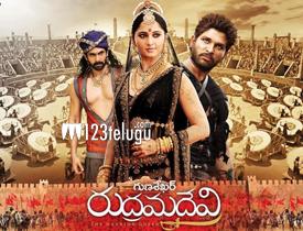 rudhramadevi-review