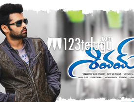 Shivam-review