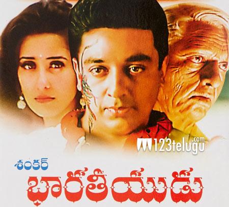 Shankar-kamalhassan-baratiy