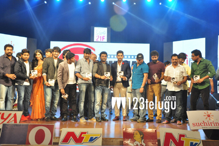audio-launch