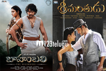 baahubali-and-srimanthdu