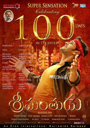 srimanthudu-100days