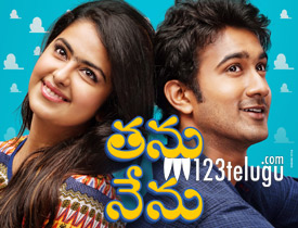 Thanu Nenu-movie-review