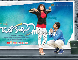Jatha Kalise review