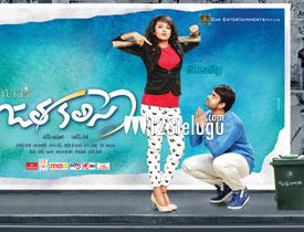 Jatha Kalise review