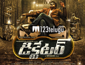Dictator Review