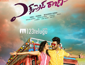 Express Raja Review