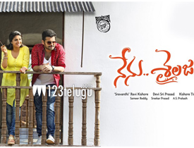 nenu sailaja full movie torrent