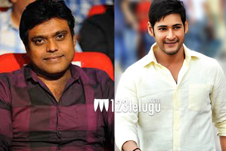 harish-and-mahesh-babu