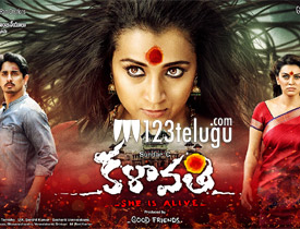 Kalavathi review